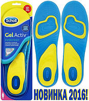 Гелевые стельки для обуви женские 38-42 SCHOLL Activ GEL QUOTIDIEN  для ежедневной ходьбы Everyday // GEL gerl 519