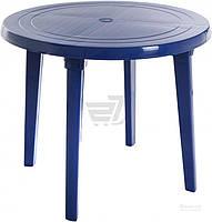 Садовый стол пластиковый синий круглый (для кафе и улиц)