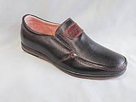 Детские туфли на мальчика 27-32 р., коричневая нашивка Kangfu на язычке