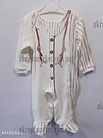 """Костюм (человечек) детский (3-9 месяцев) """"Konti"""" LM-785"""