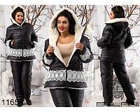 Женский зимний костюм на синтепоне большого размера, цвет черный (р.50-56)