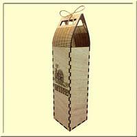 Подарочная коробка для вина_2