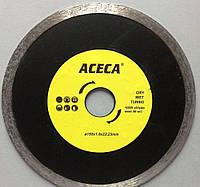 Диск алмазный по плитке АСЕСА 150*1.0*22.2 мм