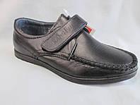 Детские туфли на мальчика 27-32 р., прошивка спереди, на липучке, черные