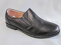 Детские туфли на мальчика 27-32 р., с маленьким треугольником, отделка двойной строчкой