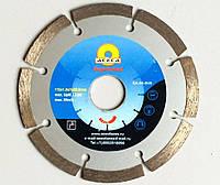Диск алмазный сегмент серый АСЕСА 115*1.9*22.2 мм