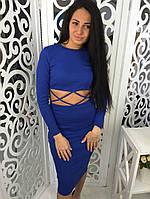 Женское красивое открытое платье цвет синий, фото 1