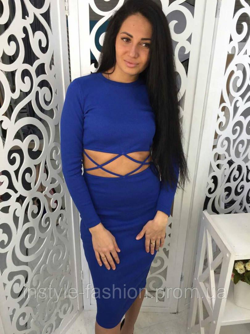 Женское красивое открытое платье цвет синий
