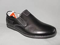 Детские туфли на мальчика 27-32 р., серая нашивка с буквой R