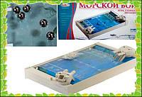 Настольная игра Морской бой с шариками