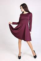 Молодежное платье цвета марсала