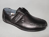 Детские туфли на мальчика 27-32 р., на плоской подошве, с липучкой