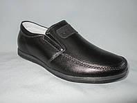 Детские туфли на мальчика 27-32 р., серая нашивка, серая строчка