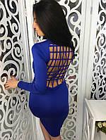 Женское красивое платье с открытой спиной синее