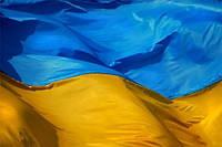 Флаги Украины в Киеве, фото 1