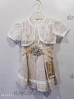 """Платье на девочку (1-4 года) """"Konti"""" LM-881"""
