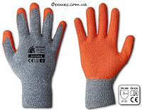 Перчатки защитные Huzar classik 8, 9, 10, 11