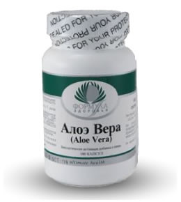 Алоэ Вера Aloe Vera Альтера Холдинг Формула Здоровья