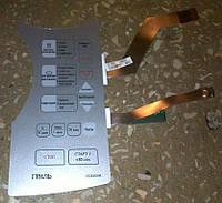 Клавиатура, панель сенсорная для микроволновой СВЧ печи Samsung Самсунг CE283GNR Samsung DE34-00219J