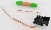 Клапан электромагнитный для холодильника Indesit Ariston C00143140