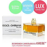 Tester Dolce & Gabbana The One. Eau De Parfum 75 ml / Тестер Парфюмированная вода Дольче Габбана Зе Ван 75 мл
