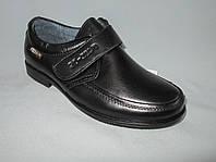Детские туфли на мальчика 27-32 р., низкий каблук, липучка, на заднике шильда