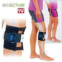 Коленный фиксатор BeActive, фиксатор коленного сустава БиЭктив, наколенник, фиксатор колена