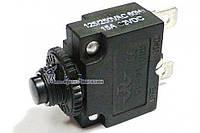 Кнопка выключения термозащиты компрессора (тепловое реле) 15 A для компрессора