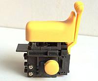 Кнопка перфоратора Makita 2450 (желтая)