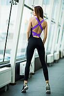 Спортивный комбинезон Black N Lavender