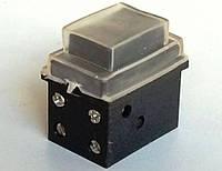 Кнопка фрезера 8 А, 250 В
