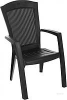 Садовое кресло с высокой спинкой серое из пластика  (для кафе и улиц)
