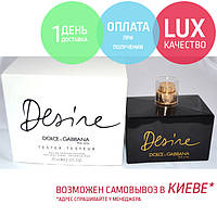 Tester D&G The One Desire. Eau De Parfum 75 ml / Тестер Парфюмированная вода Дольче Габбана Ван Дезире 75 мл