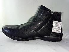 Чоботи чоловічі зимові DINO ALBAT