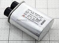Конденсатор высоковольтный 1 mf 2100v для микроволновой СВЧ печи ЛЖ LG 0CZZW1H005B, 0CZZW1H004S, EAE61082101