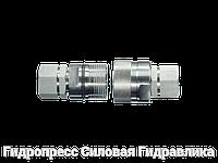 Резьбовые быстроразъёмные соединения Тип: SK - для пайки резьбового трубного соединения
