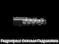 Гидрорукав (Рукав высокого давления) Goldenspir / 4 SH - DIN EN 856 / 4 SH