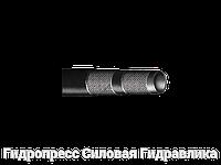 Гидрорукав (Рукав высокого давления) Astro / 3 - DIN EN 854 / 3 TE