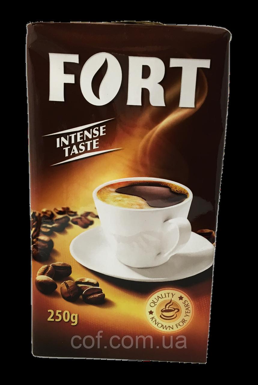 Кофе молотый Fort (Форт) 250г