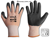 Перчатки Nitrox line 9