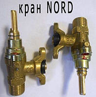 Кран газовый для плиты Норд  Nord