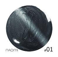 Гель-лак Naomi Cat Eyes - 6 мл №01