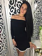 Короткое платье клеш с открытыми плечами ткань трикотаж машинная вязка черное