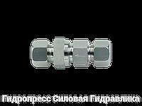 Обратные проходные клапаны со штуцером с врезным кольцом, Нержавеющая сталь, фото 1