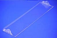 Крышка полки зоны свежести для холодильника Samsung DA63-03108A