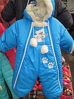Детский комбенизон - трансформер ярко-голубого цвета