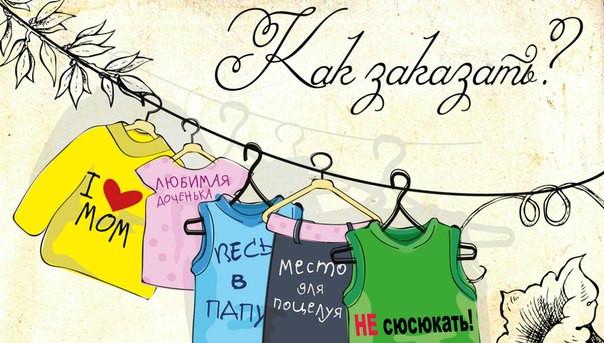 d6a9c3e5f0d Правила заказа — «Eliza - Интернет магазин одежды »