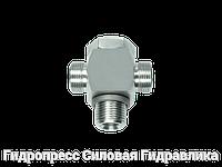 Тройник, трубное соединение с кольцом уплотнения - OMD, Нержавеющая сталь