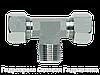 Тройник резьба конусная - стандарт, Нержавеющая сталь