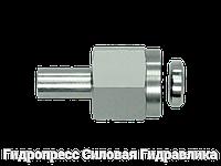 Муфты резьбовые соединительные с металлическим уплотнительным кольцом - OMD, Нержавеющая сталь